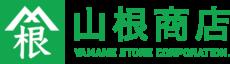 株式会社 山根商店